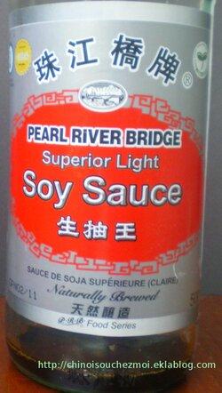 Sauce de soja claire - 生抽