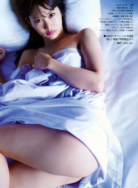 Magazine : ( [FRIDAY] - 25/03/2016 - Rino Sashihara, Mariya Nagao, Misato Shimizu, Saaya Irie, Yua Mikami & Mana Sakura )