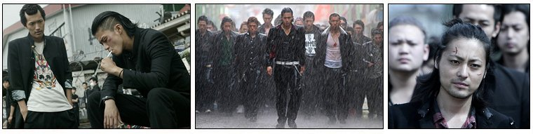 Film Japonais ❖  Crows Zero 2