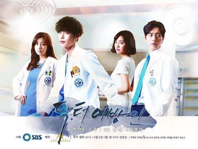 Doctor Stranger (K drama)