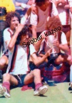 finale Junior USMA-CRB  1974/1975