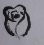 Tutoriel : Dessiner des roses antiques (pas à pas)