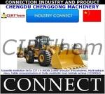CHENGDU CHENGGONG MACHINERY
