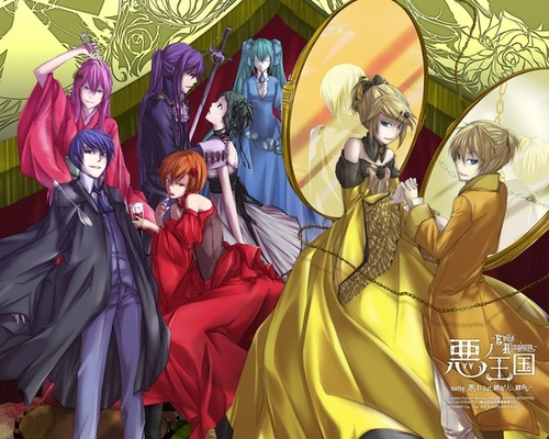 Capriccio Farce (Miku, Luka, Kaito, Rin, Len, Meiko, Gakupo et Gumi)