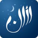 Livres à lire sur l'Islam