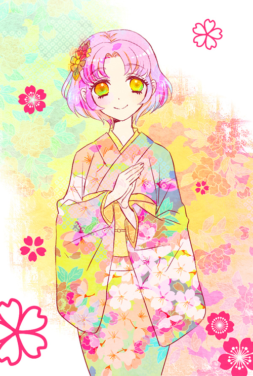 Kitaouji Sakura