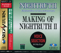NIGHTRUTH EXPLANATION OF THE PARANORMAL-Nightruth Voice Selection Radio Drama Hen