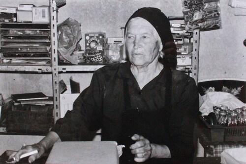 Minimercado (archive arjentique)