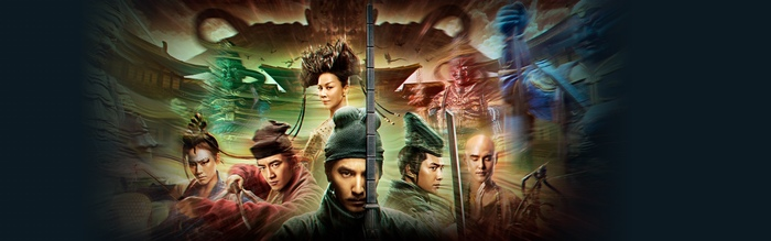 """Liens Film : """" Detective Dee : The Four Heavenly Kings """""""