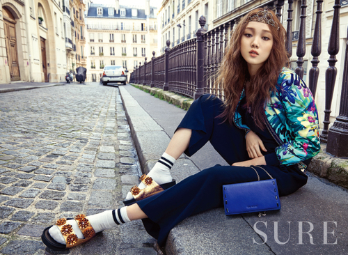 Lee Sung Kyung pour Sure