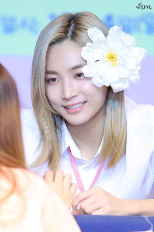 Junghan - Seventeen