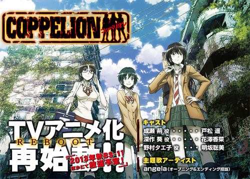 Coppelion, anime, vostfr