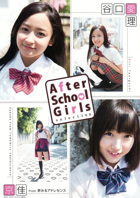 Gravure idol session : ( [Young Animal] - 2015 / N°12 - Hitomi Yasueda, Arisa Komiya, Airi Taniguchi, Kyouka, Hinano Tanaka & Sakura Komoriya Staring )