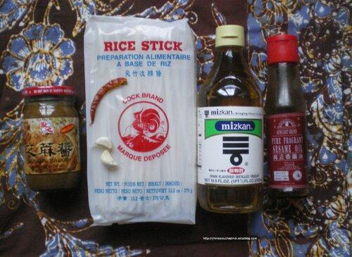 Nouilles froides sauce sésame - 麻酱