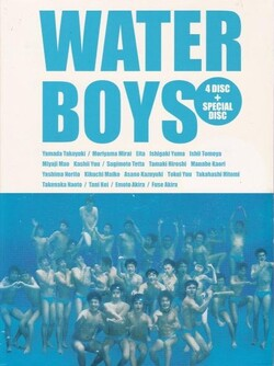 Water Boys Saison 1