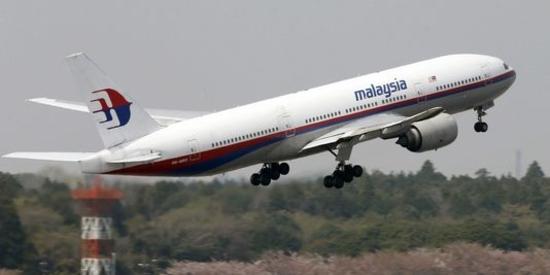 Malaisia airline