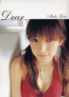 maki goto photobook dear