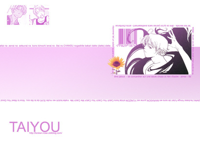 Pink Diary :Bonus: