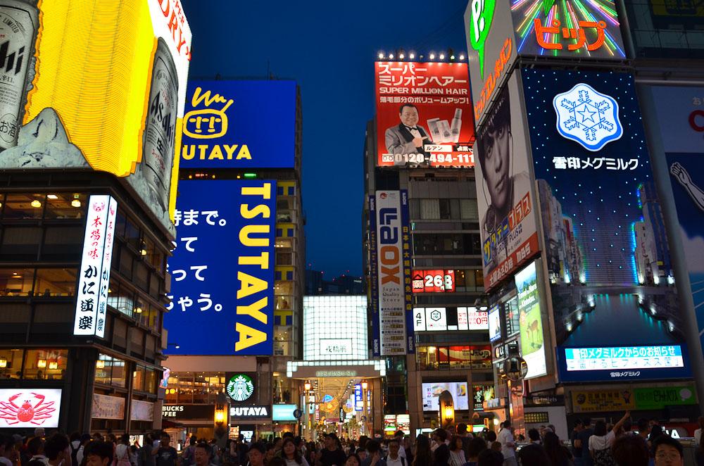 Osaka japon schnoebelen