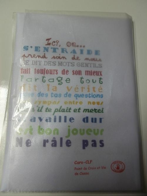 DE QUOI FAIRE PETILLER L'ANNÉE .......