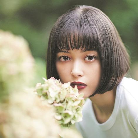 Models Collection : ( [ViVi.tv - NET ViVi] -  2017.09.26  美少女ずかん Vol.5 / 玉城ティナ/Tina Tamashiro )