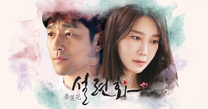 Snow Lotus Flower (K Web Drama)