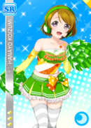 SR 164 Transformed Hanayo Octobre Ver.
