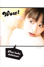 """Takahashi Ai Style Book """"AI am I"""""""
