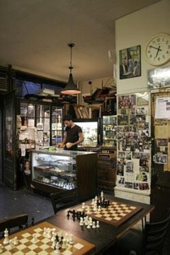 1villagechessshop