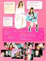 2011 Hello! Project Shou Gatsu LIVE BOOK『 Hello! Project 2011 WINTER ~Kangei Shinsen Matsuri~ 』