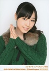 Mizuki Fukumura 譜久村聖 Morning Musume 2012 Winter FC Event ~Morning Labo Ⅲ~モーニング娘。FCイベント 2012 WINTER ~Morning Labo! Ⅲ~