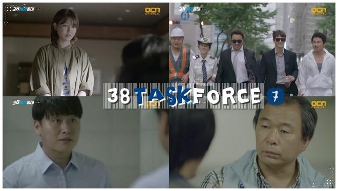 38 Task Force - Episode 7 -