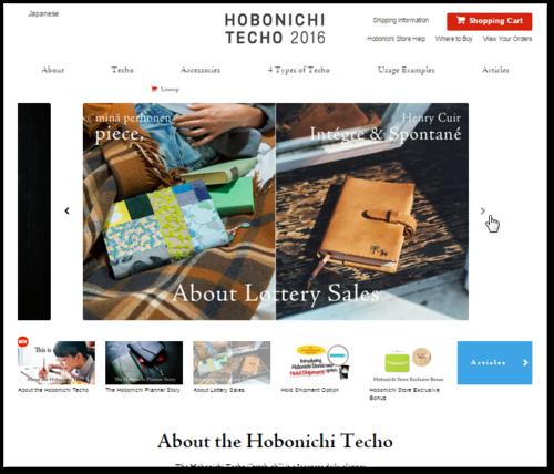 C'est parti pour les Hobonichi 2016 !