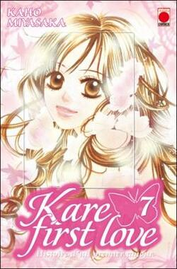 Kare First Love - tome 7