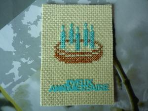 ATC anniversaire de Sylvette