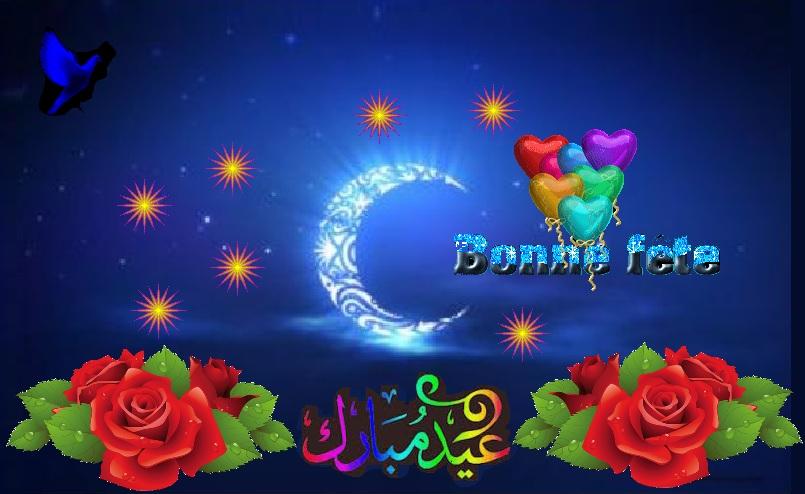Bonne Fête de L'Aïd