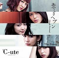 The Power/Kanashiki Heaven (Single Version)