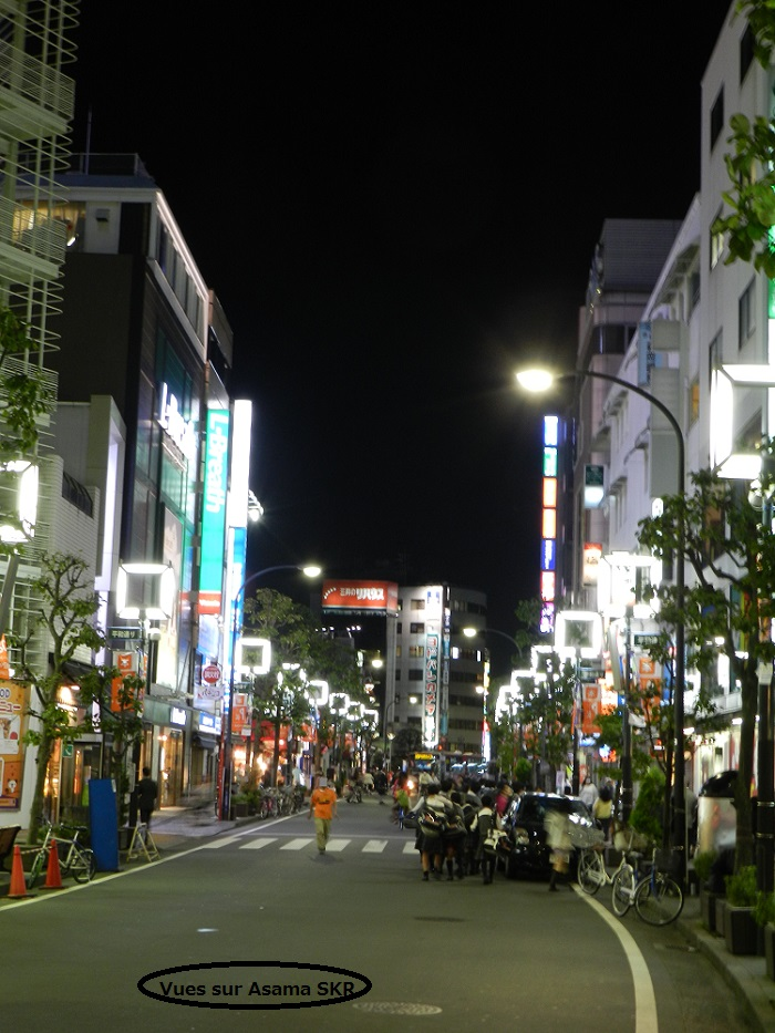kichijouji by night !