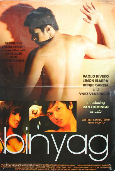 Binyag (2008)