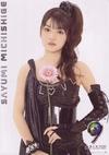 Sayumi Michishige 道重さゆみ Morning Musume Concert Tour 2009 Spring ~ Platinum 9 Disco ~ モーニング娘。コンサートツアー2009春 ~プラチナ 9 DISCO~