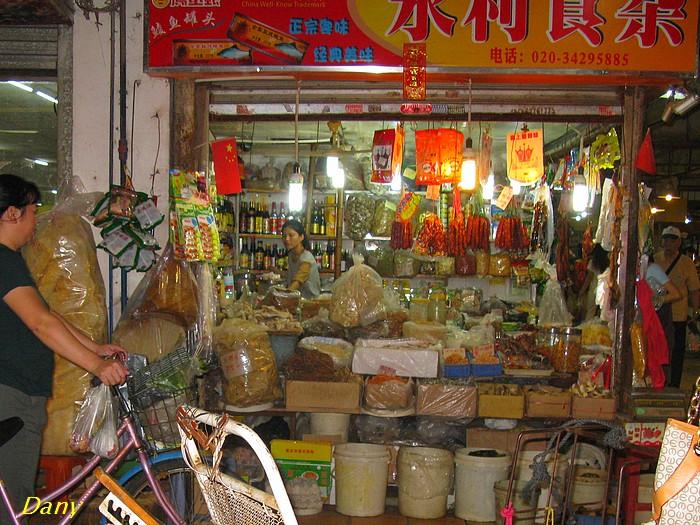 Chine 2013-5 le marché