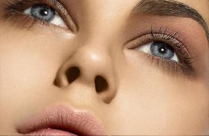 Tag : les cosmétiques et moi.