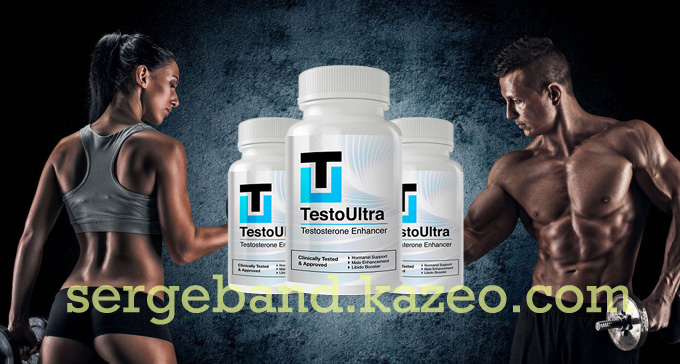 Testo Ultra Original USA Testosterone Enhancer Free Trial