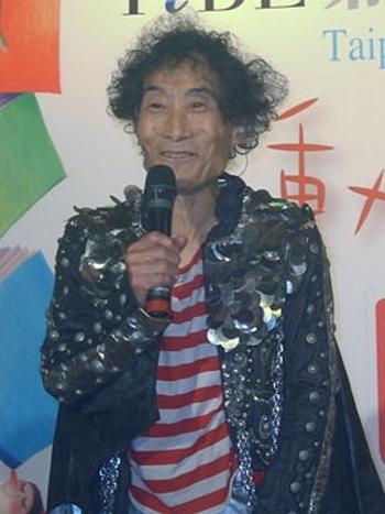 270px-2010TIBE_Day1_Hall2_Opening_Kazuo_Umezu
