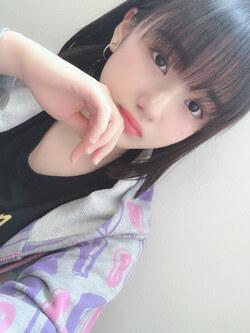 C'est fini ! Yokoyama Reina