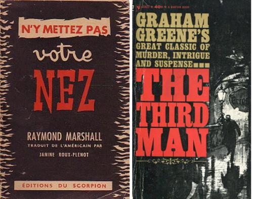 Le troisième homme, The third man, Carol Reed, 1948