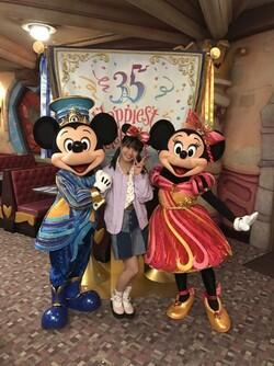 Disneyland Yokoyama Reina
