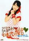 Riho Sayashi 鞘師里保 Morning Musume Concert Tour 2012 Haru Ultra Smart