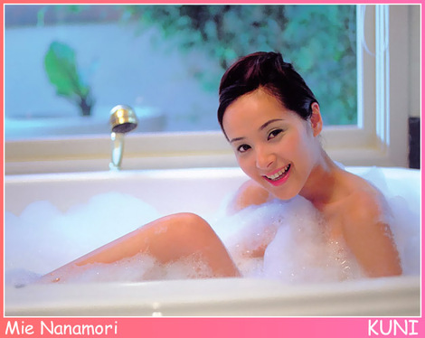 Model Collection : ( [KUNI Scan] - |vol.1| Mie Nanamori/七森美江 )