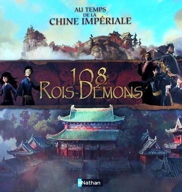 108-roi-demons-Au-temps-de-la-Chine-imperiale-1.JPG